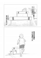 『ラッパーに噛まれたらラッパーになる漫画』おまけ漫画4 10/16