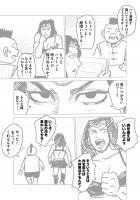 『ラッパーに噛まれたらラッパーになる漫画』おまけ漫画4 11/16