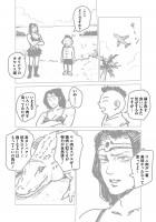 『ラッパーに噛まれたらラッパーになる漫画』おまけ漫画4 12/16