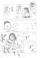 『ラッパーに噛まれたらラッパーになる漫画』おまけ漫画4 13/16