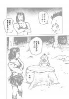 『ラッパーに噛まれたらラッパーになる漫画』おまけ漫画4 16/16