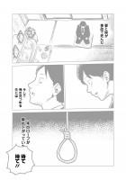 『ラッパーに噛まれたらラッパーになる漫画』おまけ漫画5 1/19