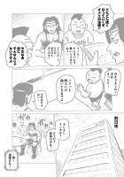 『ラッパーに噛まれたらラッパーになる漫画』おまけ漫画5 2/19