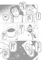 『ラッパーに噛まれたらラッパーになる漫画』おまけ漫画5 3/19