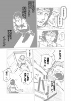 『ラッパーに噛まれたらラッパーになる漫画』おまけ漫画5 5/19
