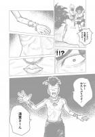 『ラッパーに噛まれたらラッパーになる漫画』おまけ漫画5 6/19