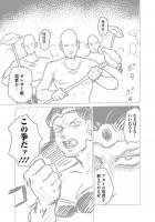 『ラッパーに噛まれたらラッパーになる漫画』おまけ漫画5 13/19