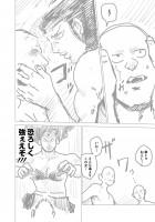 『ラッパーに噛まれたらラッパーになる漫画』おまけ漫画5 14/19