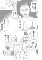 『ラッパーに噛まれたらラッパーになる漫画』おまけ漫画5 17/19