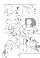 『ラッパーに噛まれたらラッパーになる漫画』おまけ漫画5 18/19
