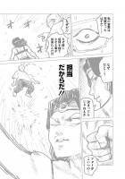 『ラッパーに噛まれたらラッパーになる漫画』おまけ漫画5 19/19