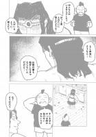 『ラッパーに噛まれたらラッパーになる漫画』おまけ漫画6 6/16