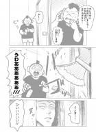 『ラッパーに噛まれたらラッパーになる漫画』おまけ漫画6 8/16