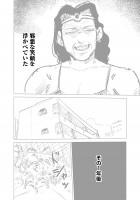 『ラッパーに噛まれたらラッパーになる漫画』おまけ漫画6 12/16