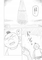 『ラッパーに噛まれたらラッパーになる漫画』おまけ漫画6 14/16