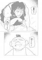 『ラッパーに噛まれたらラッパーになる漫画』おまけ漫画6 15/16