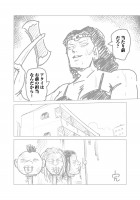 『ラッパーに噛まれたらラッパーになる漫画』おまけ漫画6 16/16