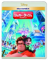 『シュガー・ラッシュ:オンライン』(C) 2019 Disney