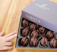 娘と作った「ゴリラのチョコ」頂き物のゴディバを手作りチョコとすり替えた図