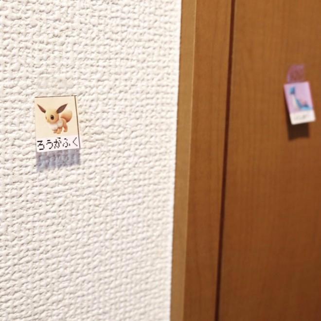 家中に貼られたポケモン見つけて、その場を掃除したらゲットできる「大掃除GO!」