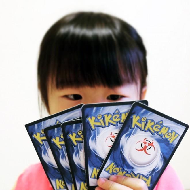 キケモンカード2