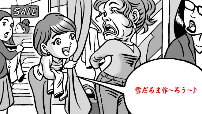 【お題2】雪だるま作〜ろう〜♪