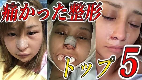 YouTubeチャンネル「桜井野の花TV」で公開中