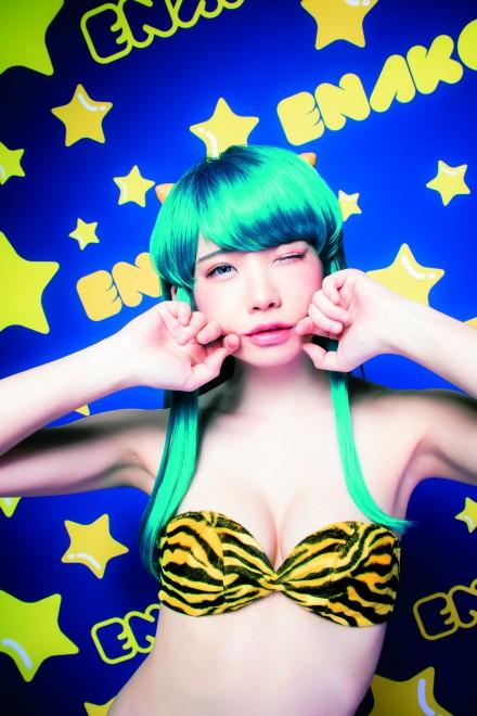 えなこ 1st メジャー写真集 『えなこ cosplayer』掲載カット