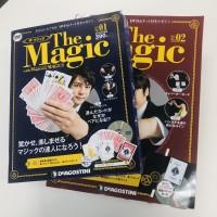 『隔週刊 ザ・マジック』