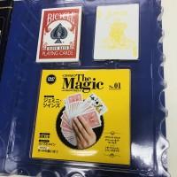 『隔週刊 ザ・マジック』創刊号のふろく