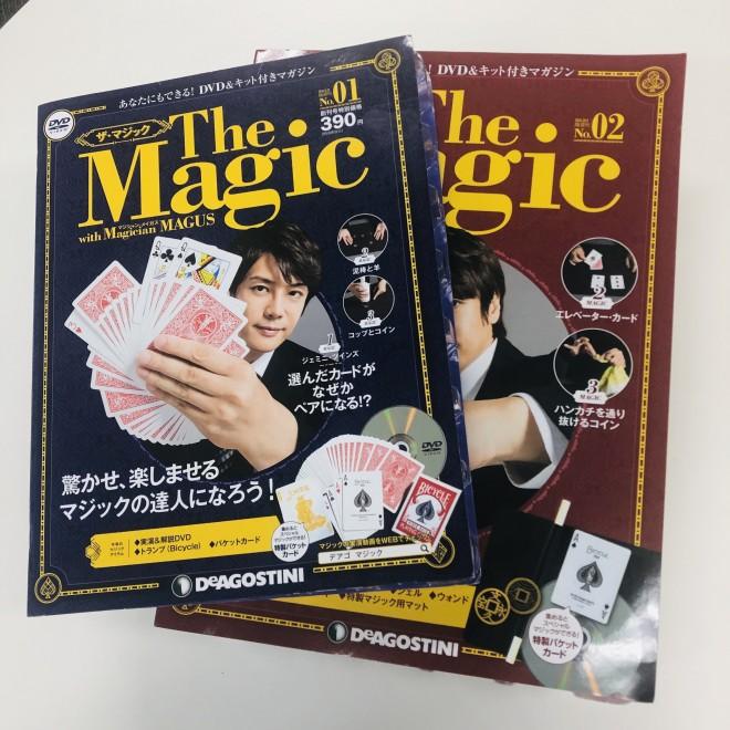 「隔週刊 ザ・マジック」