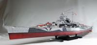 作品:1/350ドイツ海軍戦艦「ティルピッツ」/制作:海志