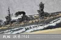 作品:戦艦「扶桑」/制作:芦田秀之(@yanesan1970)