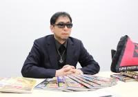 月刊『ムー』 5代目編集長・三上丈晴氏