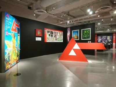 東京・池袋のパルコミュージアムで開催された『創刊40周年記念 ムー展』