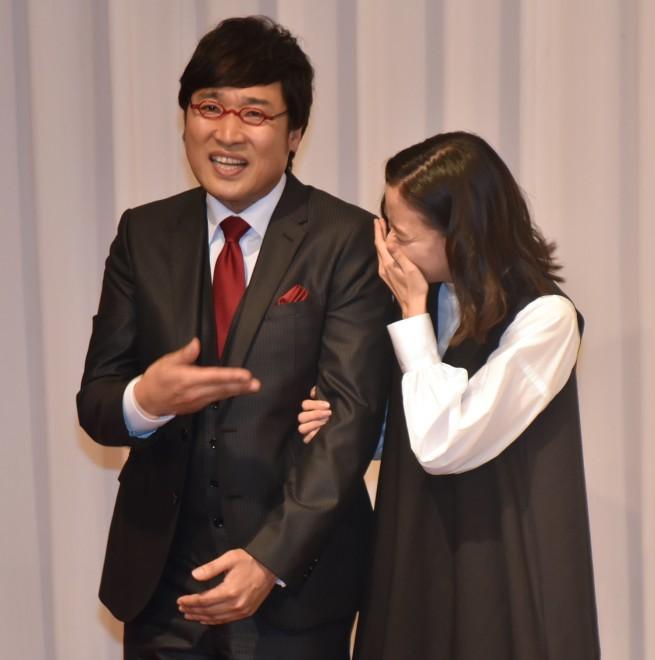 蒼井 優 結婚