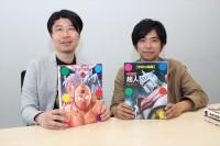 辞典編集室室長の芳賀靖彦氏(左)と図鑑チームの杉田祐樹氏(右)