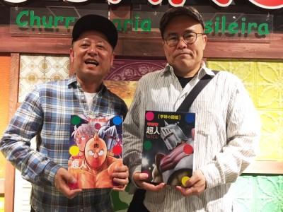 『キン肉マン』の作者、ゆでたまご先生