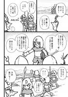 さいこうび 1話  11/22
