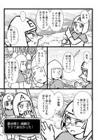さいこうび 1話  12/22