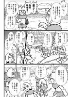 さいこうび 1話  19/22