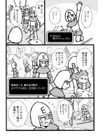 さいこうび 2話  3/17