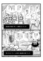 さいこうび 2話  4/17