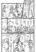 さいこうび 2話  6/17