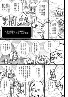 さいこうび 2話  8/17