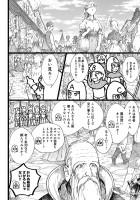 さいこうび 2話  9/17