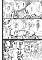 さいこうび 2話  11/17