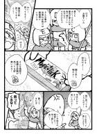 さいこうび 2話  12/17