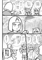 さいこうび 2話  13/17