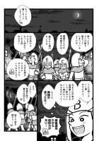 さいこうび 2話  14/17